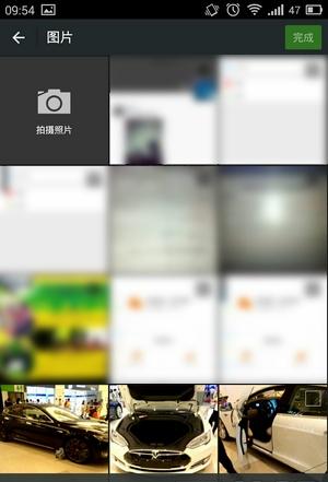 在微信上发说说,如何同步在QQ上发