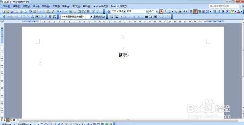 2003 word 页面左侧有2根竖线怎么消除