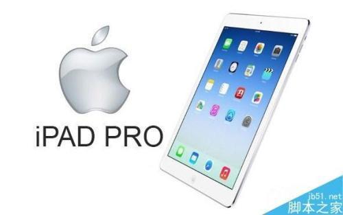 ipad pro是什么意思?为啥叫ipad pro?
