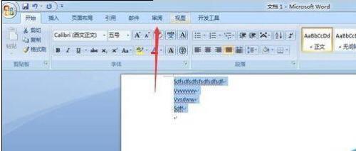 Word文档英文字母下面的红色波浪线怎么除去