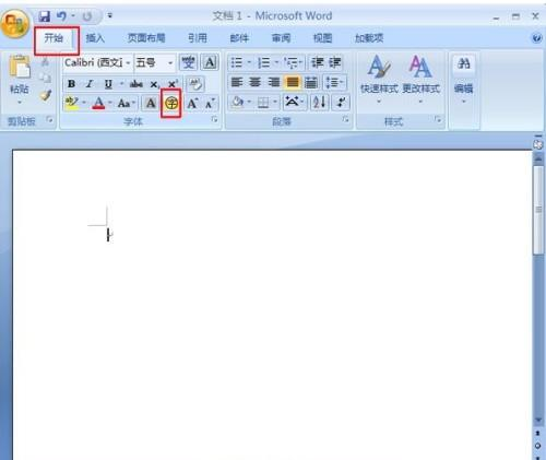 WORD表方框里怎么填数字