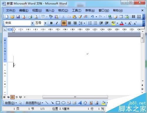 word2010中公式格式怎么设置