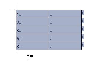 word表格如何升序