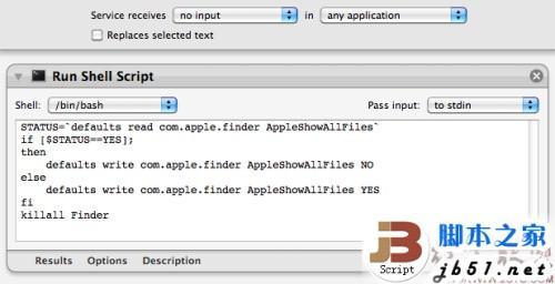 苹果Mac OS X系统快速显示/恢复隐藏文件的方法介绍