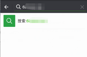 微信为什么没有同步QQ好友的功能