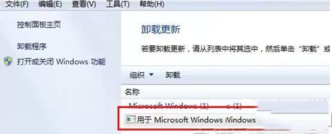 双击ie浏览器打不开怎么办?双击ie浏览器没反应的原因和解决方法