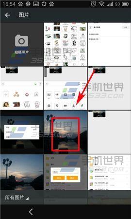 微信如何将图片保存为表情