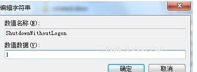 锁定状态下无需登录Win7关机技巧解读