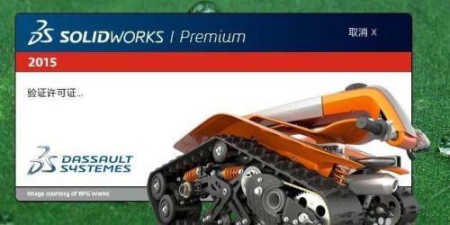 SolidWorks曲面展平功能的使用技巧