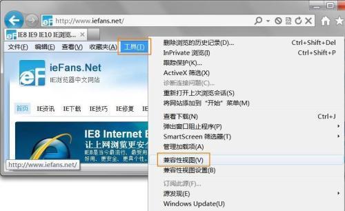 如何使用IE9的兼容性视图