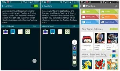 入手S4后首先要做的事 让手机更称心