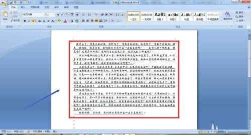 word文档的空白地方下滑线怎么设置